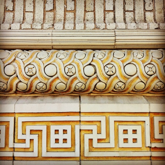 iphone 4 photo of architectural details of BAM in brooklyn, NY